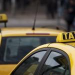 על מונית לנתבג