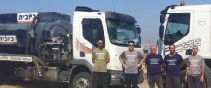 צוות ביובית בישראל